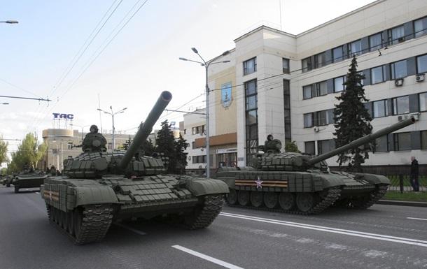 Наступление сепаратистов может начаться осенью - Times