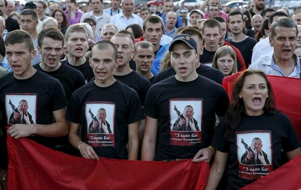 Шанс на победу для России . Интернет о вече  Правого сектора