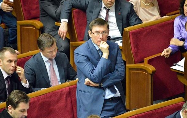 Луценко назвал фракцию, которая первой может выйти из коалиции