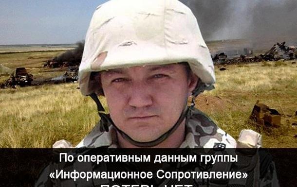 Скромные  танки Тымчука и обстрел Донецка.