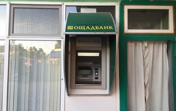 Під Донецьком на блокпостах встановлять банкомати