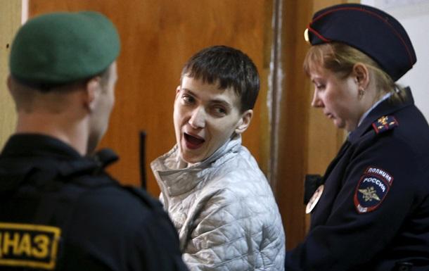 У адвокатов Савченко разная информация о ее местонахождении