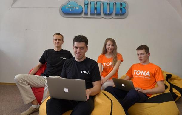 Альтернатива офисам. В Украине становятся популярными коворкинги