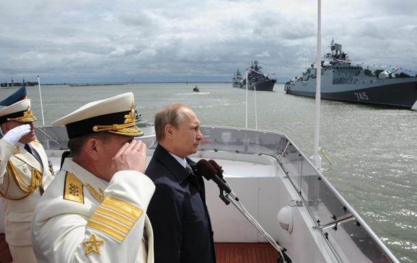 Морской доктриной РФ пытается изменить расстановку сил в мире - Spiegel
