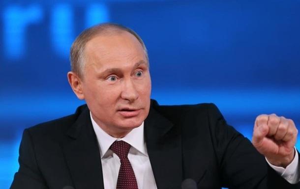 Путін звинуватив США у перезапуску гонки озброєнь