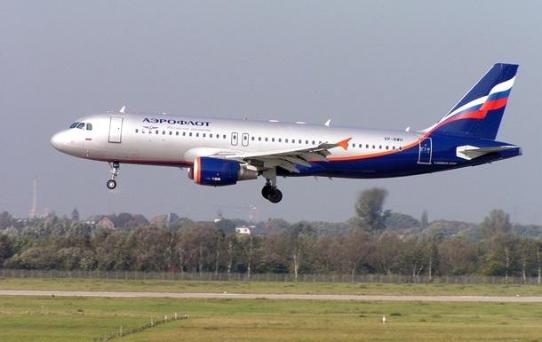 Вищий адмінсуд скасував штрафи Аерофлоту за польоти в Крим