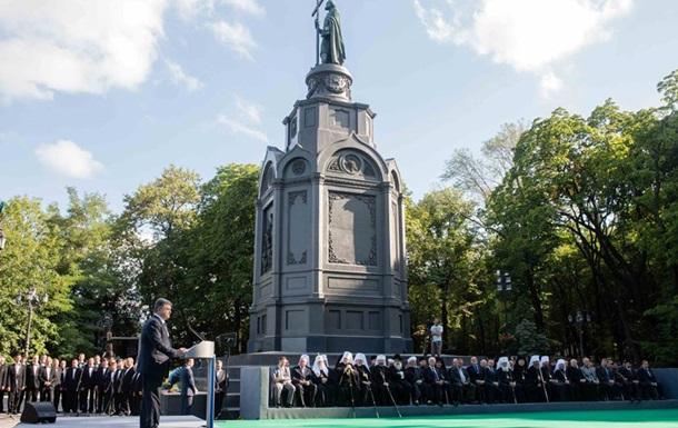 Итоги 28 июля: День Крещения Киевской Руси и обстрелы на Донбассе