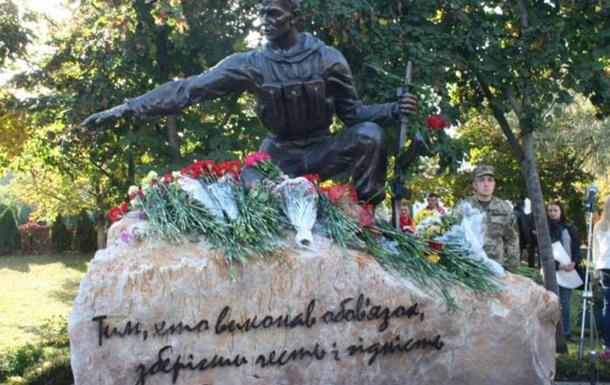 В Киеве хотят создать мемориал в память о погибших на Донбассе