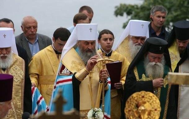 Розкол в українському православ ї. Дерево без коріння загине