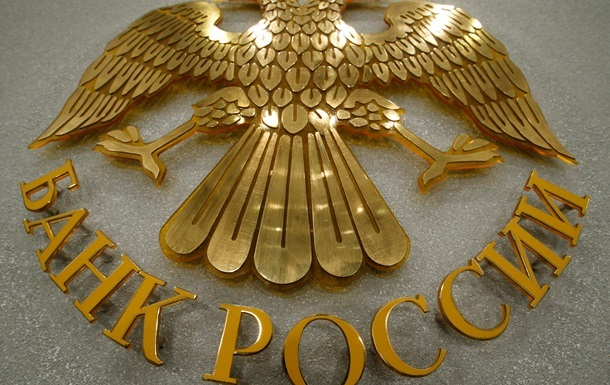Россия прекратила скупку валюты из-за сильного падения рубля