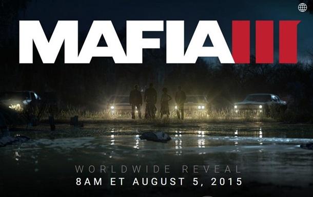 Долгожданную игру Mafia 3 официально анонсировали