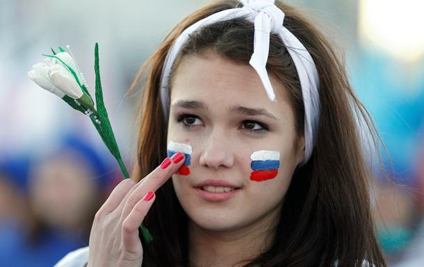 Отношение россиян к Западу и Украине постепенно улучшается – опрос