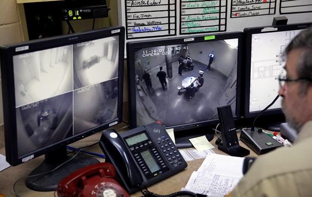Голландский вуз сообщил об увольнении предполагаемого шпиона из РФ