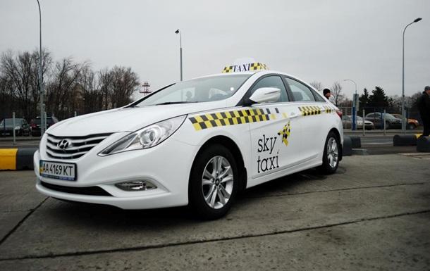 Аэропорт Борисполь передаст Sky Taxi новой полиции