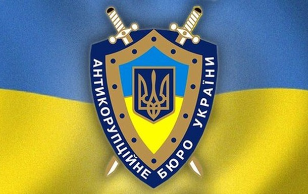 Борьба с коррупцией: Украина в поисках главного детектива