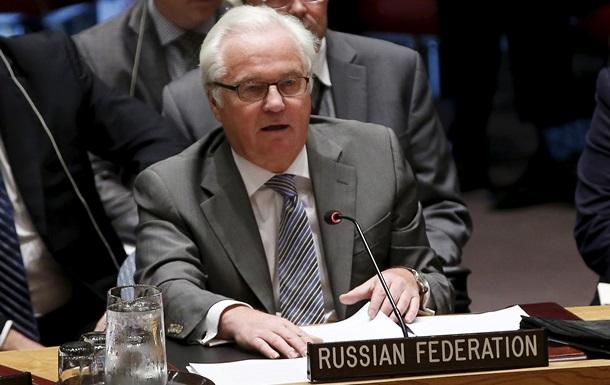 Наказали кого-нибудь? Чуркин прокомментировал выступление Климкина в ООН