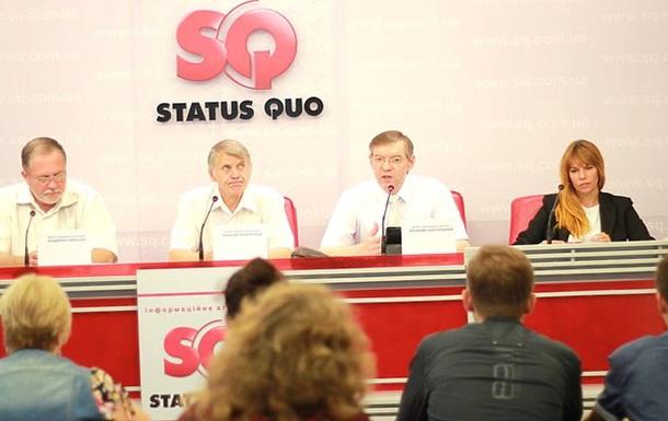 Спецстатус Харькова: депутаты осудили нападение на митинг