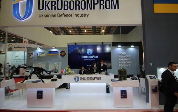 Криминальные группировки пытаются наладить поставки военной продукции в РФ