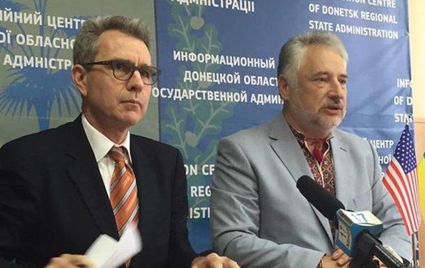 США помогут создать логистические центры для жителей Донбасса