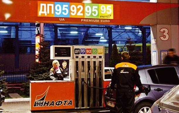 Укртатнафта угрожает бензином по 35 гривен