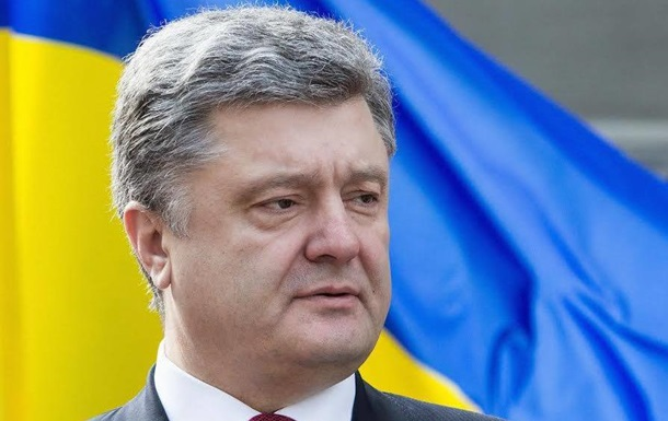 Порошенко назвав кількість загиблих у Донбасі українських десантників