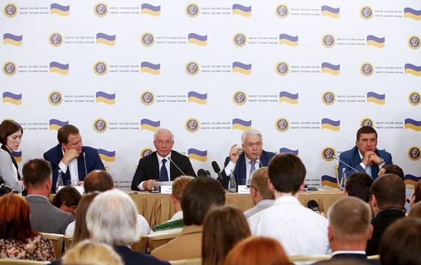 Итоги 3 августа: Создание Комитета спасения Украины и беспорядки в Харькове