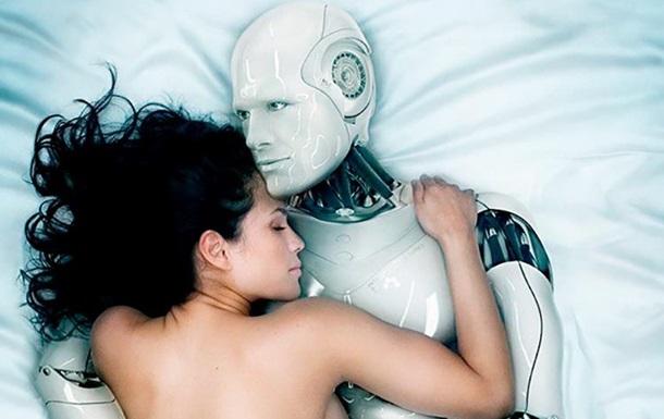 Ученые определили, когда люди начнут сексуальные отношения с роботами