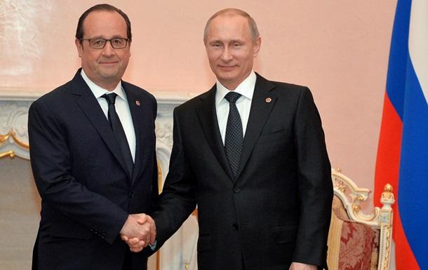 Путин и Олланд поставили точку по Мистралям