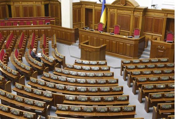 Як Верховна Рада пропонує контролювати діяльність депутатів