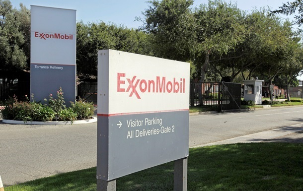 ExxonMobil закриває одне з представництв в Україні