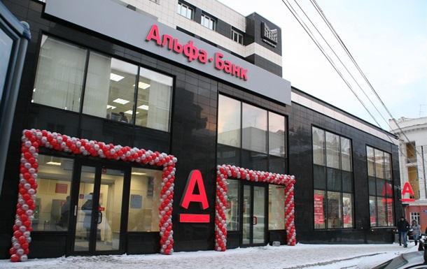 В Украине создается третье по мощности объединение банков