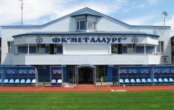 В Донецке прошел футбольный матч между ДНР и ЛНР