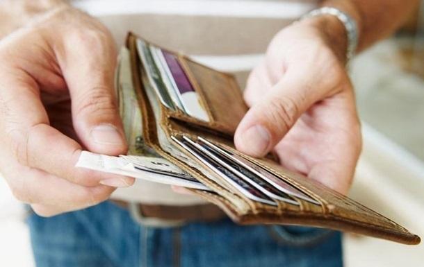 В Украине долги по зарплате достигли двух миллиардов