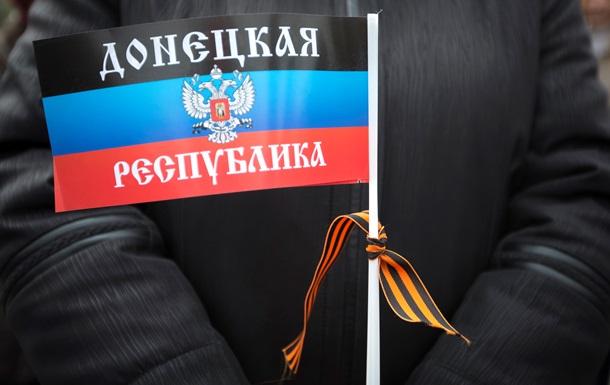 Москвичу дали 3,5 года колонии за стрельбу по мужчинам с флагом ДНР