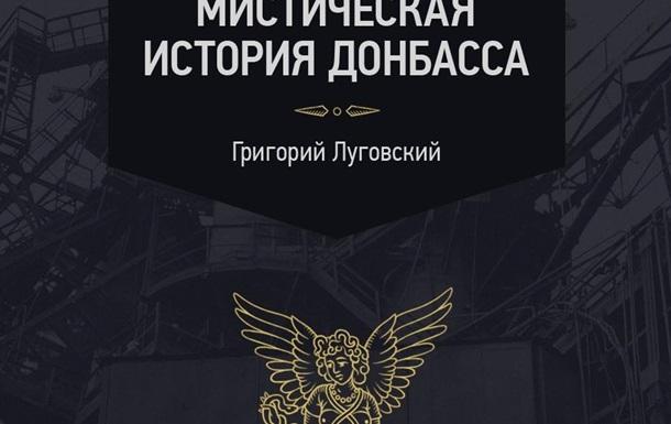 Лишние люди – проблема не только Донбасса
