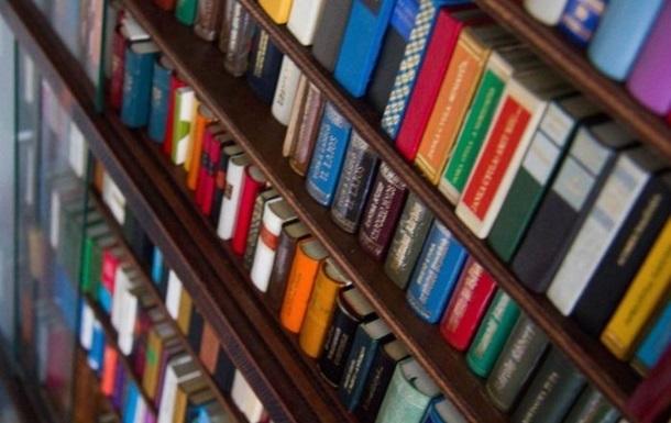 Опубликован список книг, запрещенных к ввозу в Украину