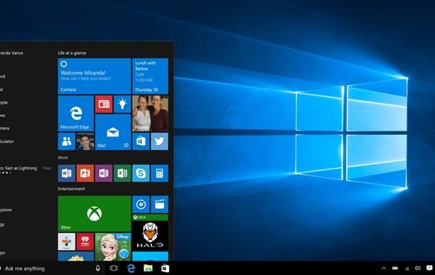 Російські комуністи підозрюють Windows 10 у шпигунстві