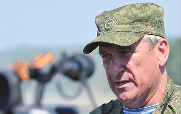 Я не в Донбассе. Российский генерал ответил на слова Киева
