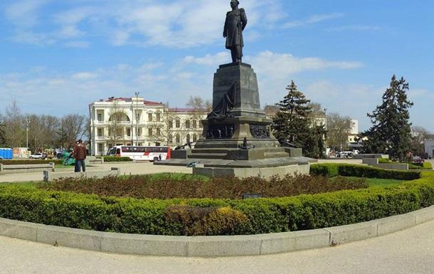 Севастопольский Майдан