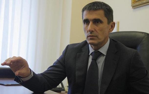 ГПУ грозит международный суд