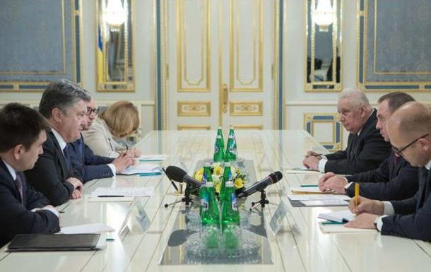 Порошенко встретился с министром иностранных дел Беларуси