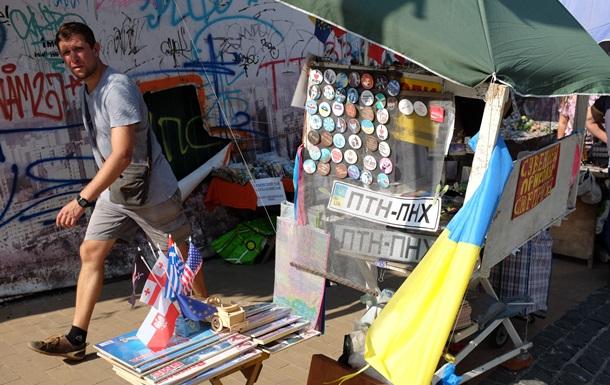 Прощание вышиванки. Украинцы устали от агрессивного патриотизма