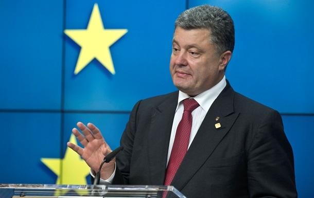 Порошенко перечислил, что Украине нужно от Запада
