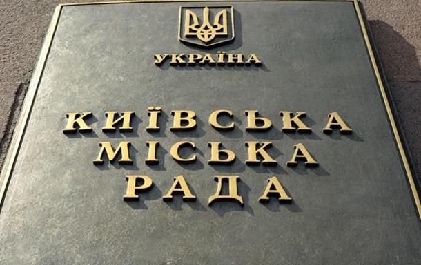 Мэр по-киевски