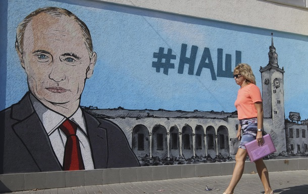 Путин и Медведев приехали в Крым: фоторепортаж