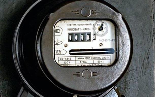 Готовьте кошельки: как изменятся тарифы на газ и электроэнергию осенью