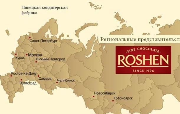 Донбасс напомнил: Порошенко зарабатывает рубли не только в  стране-агрессоре