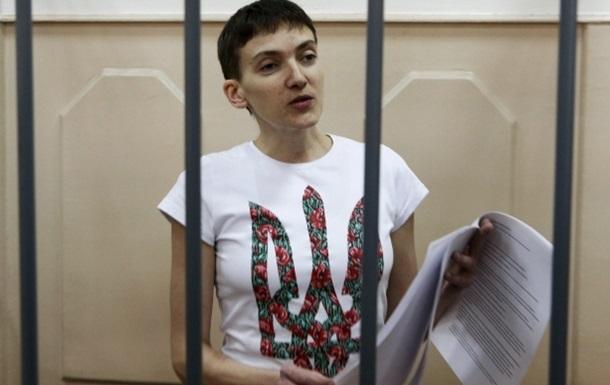 Просьбу Савченко о проведении суда в Москве рассмотрят 21 августа