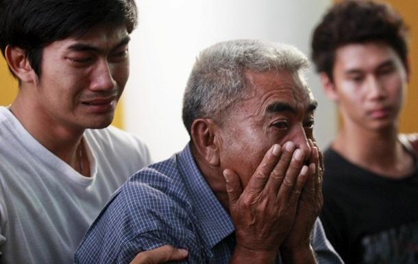 Родственники погибших от взрыва в Бангкоке