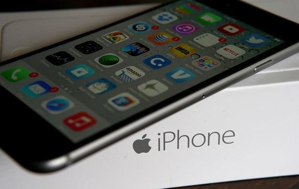 Стала известна дата начала продаж iPhone 6S и 6S Plus – СМИ